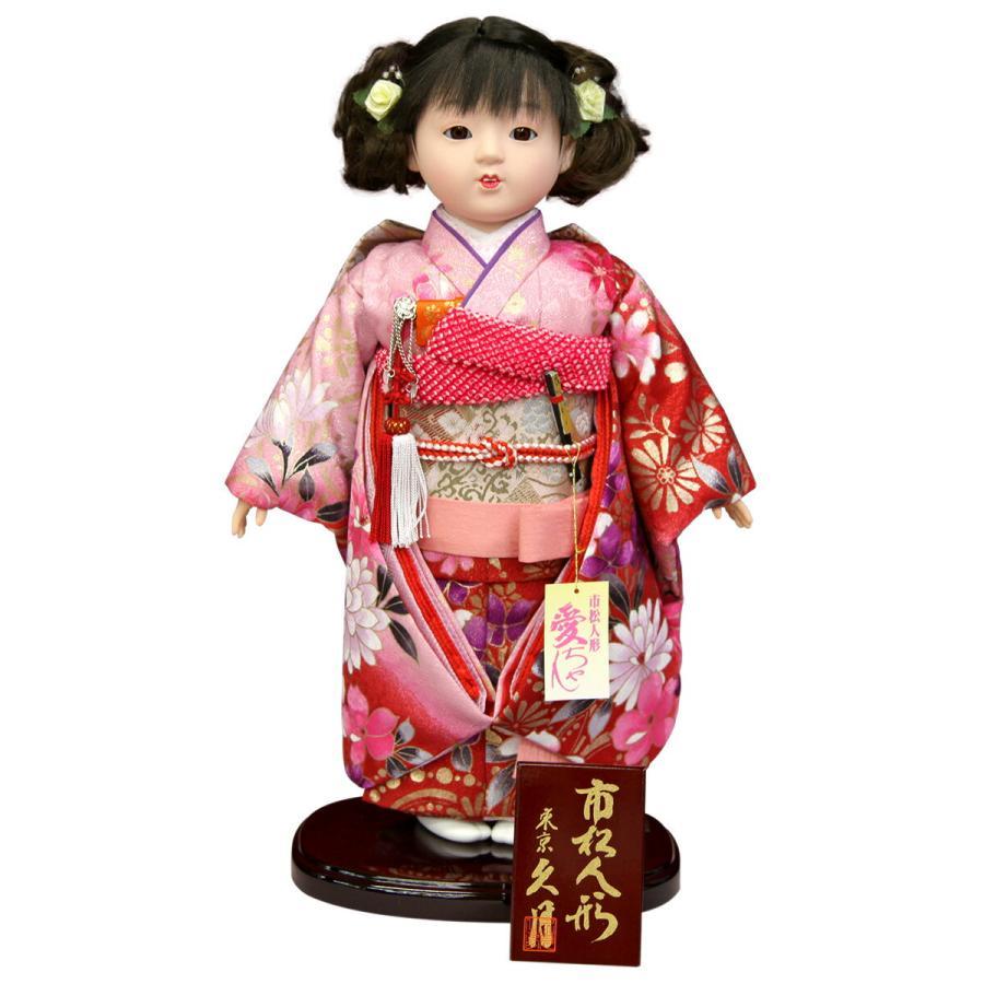 雛人形 久月 ひな人形 雛 市松人形 金彩友禅 h313-k-k1056g-12 K-118