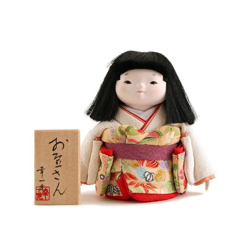 雛人形 幸一光 ひな人形 コンパクト 童人形 浮世人形 人形単品 和works お豆さん 白ちゃん 目入頭 正絹 化粧箱入 h313-koi-ww0c