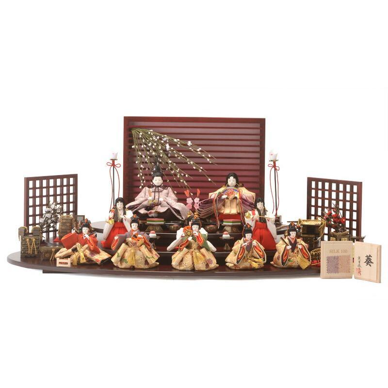 ひな人形 雛人形 スキヨ 三段飾り 十人飾り 柴田家千代 葵 SILK100 h273-sk-43-7320es