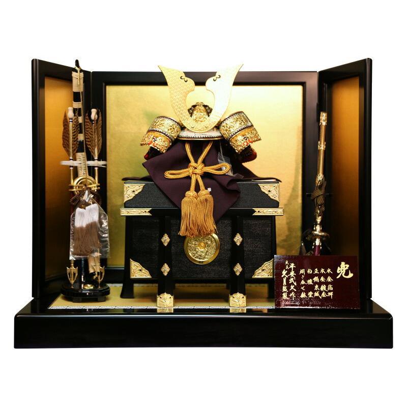 五月人形 久月 兜平飾り 兜飾り 平安武久作 本金箔押 正絹緋縅 12号兜 h315-k-11829