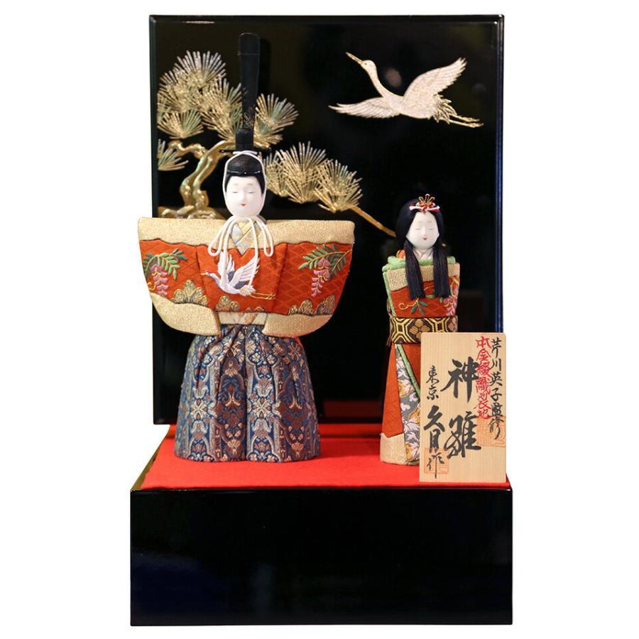 木目込人形飾り 平飾り 親王飾り 芹川英子監修 神雛