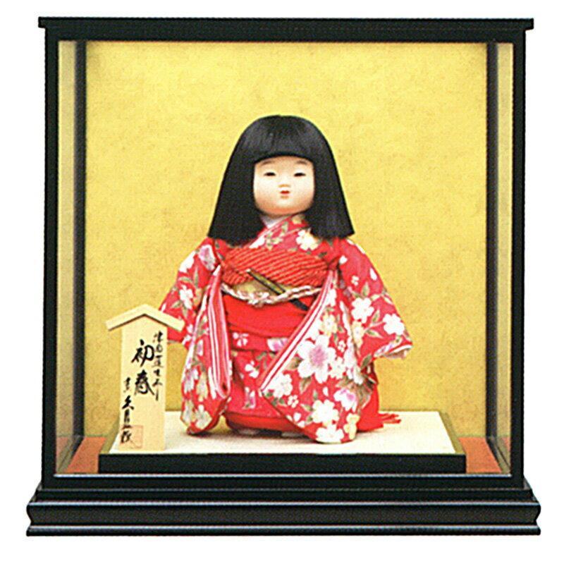 浮世人形 ケース飾り 津田蓬生作 宝印15 稚児 初春