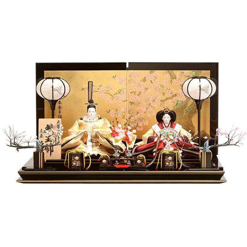 雛人形 ひな人形 久月 親王飾り 平飾り 桜華セット h283-kcp-s28241nr