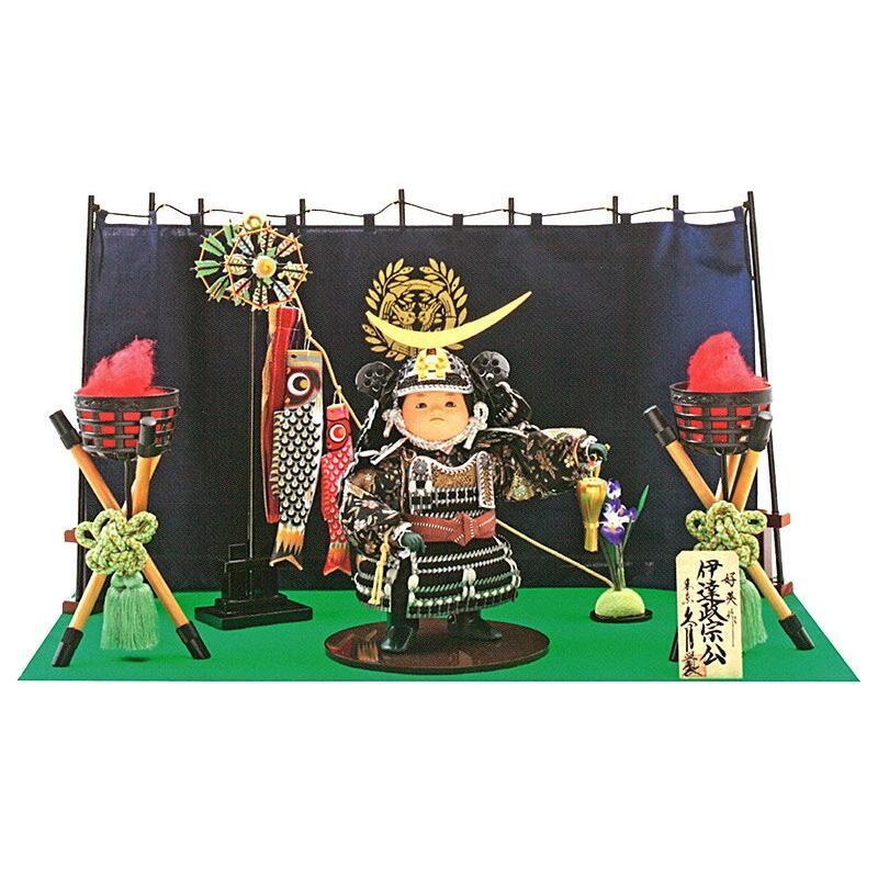 五月人形 久月 伊達政宗 子供大将飾り 平飾り 好英作 戦国武将 鎧着大将飾り h305-k-38018