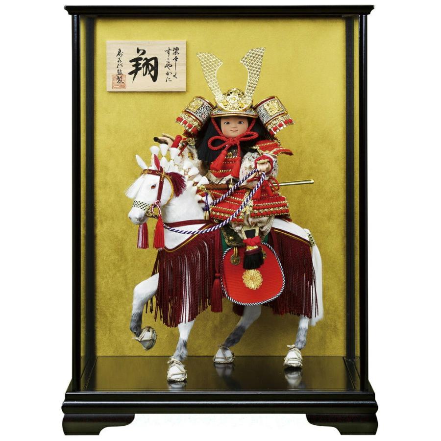 五月人形 子供大将飾り 武者人形 ケース飾り 寿喜代監製 翔 ガラスケース付 h305-sk-179-k5508