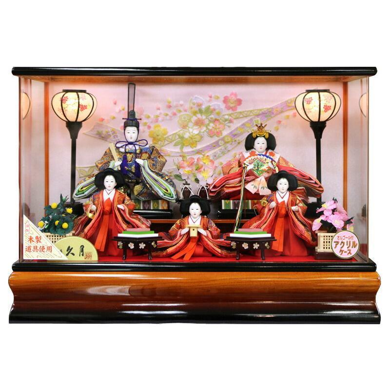 雛人形 コンパクト 久月 ひな人形 ケース飾り 五人飾り 小三五親王 小芥子官女 アクリルケース オルゴール付 h293-k-1977