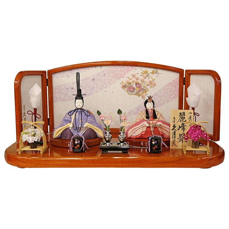 木目込人形飾り 平飾り 親王飾り 一秀作 麗峰雛