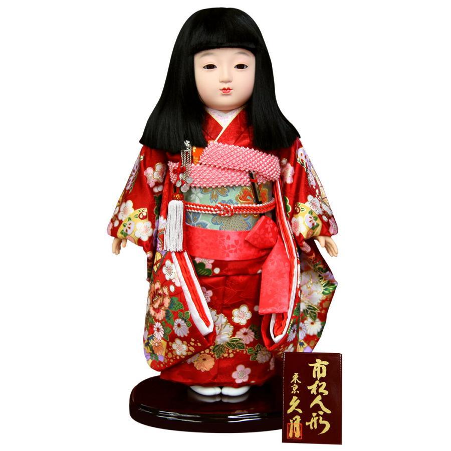 雛人形 久月 ひな人形 雛 市松人形 友禅 h313-k-k1016g-18 D-77