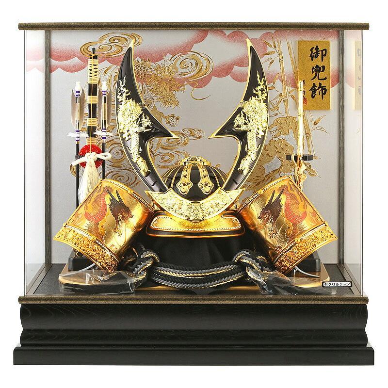 五月人形 着用 兜ケース飾り 兜飾り 藤翁作 着用竜王 アクリルケース h035-fn-175-783