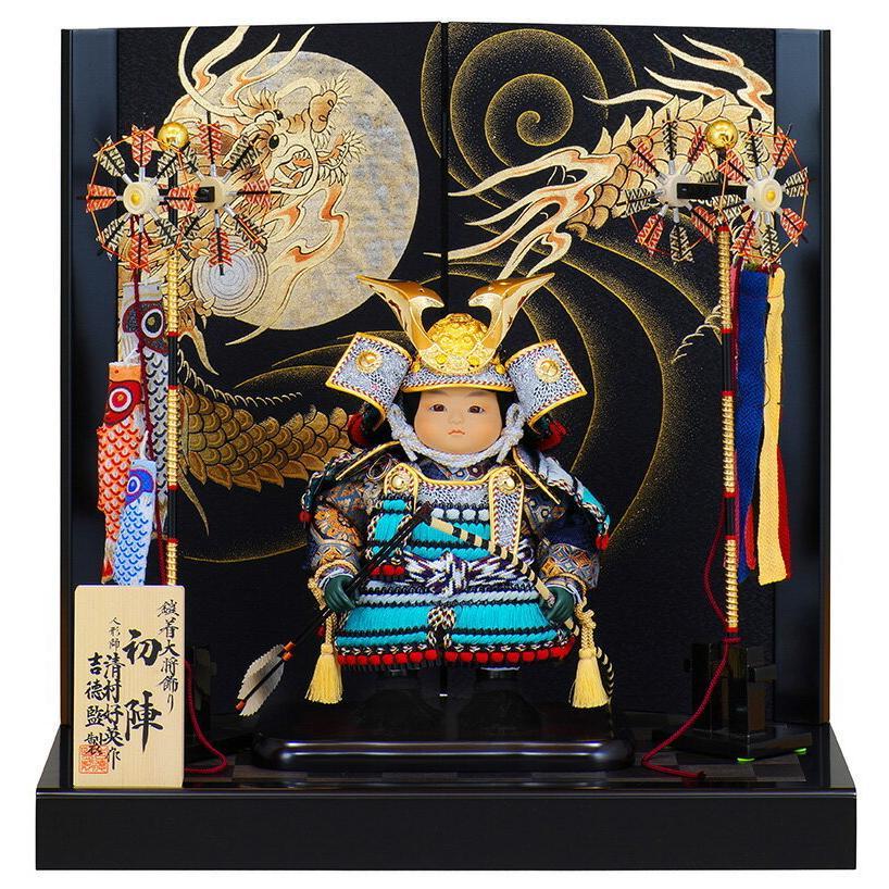五月人形 吉徳 子供大将飾り 武者人形 平飾り 清村好英作 鎧着大将 初陣 h295-ys-507120