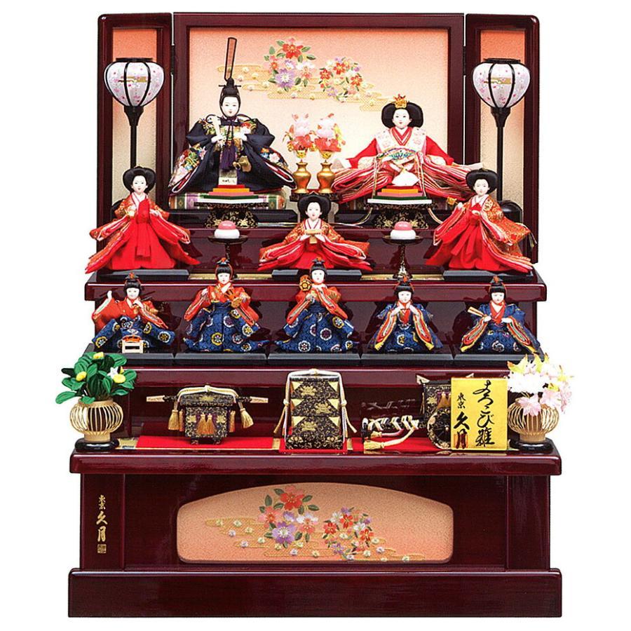 収納飾り 段飾り 十人飾り よろこび雛 三五親王 小芥子官女