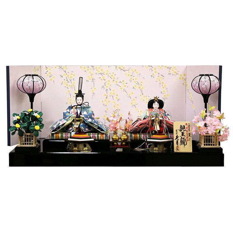 予約販売 h303-k-3328 雛人形 ひな人形 小三五親王 親王飾り 久月 平飾り 横山薫作 雛-季節玩具