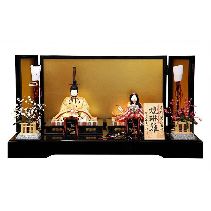 木目込人形飾り 平飾り 親王飾り 芹川英子監修 煌琳雛