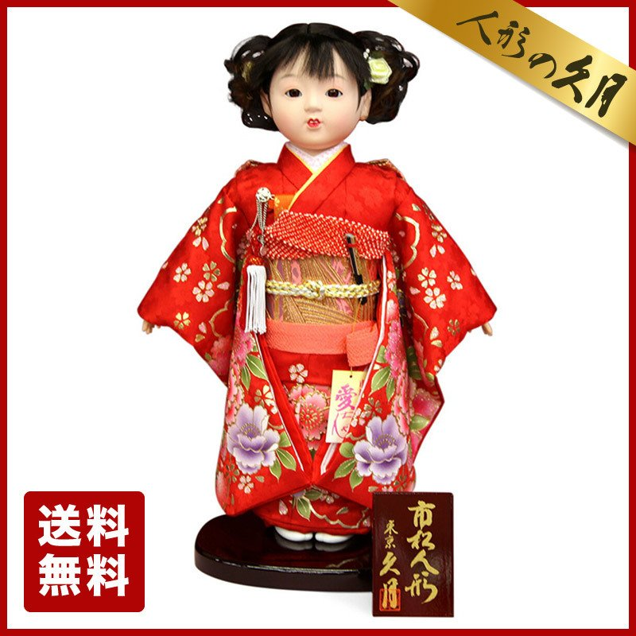 雛人形 久月 ひな人形 雛 市松人形 金彩友禅 h313-k-k1056g-16 K-117