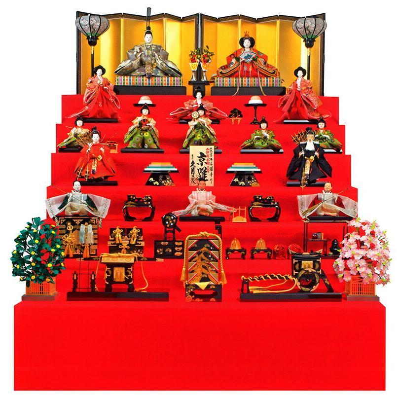 七段飾り 十五人飾り 平安雛幸作 京雛 正絹帯地 六番親王