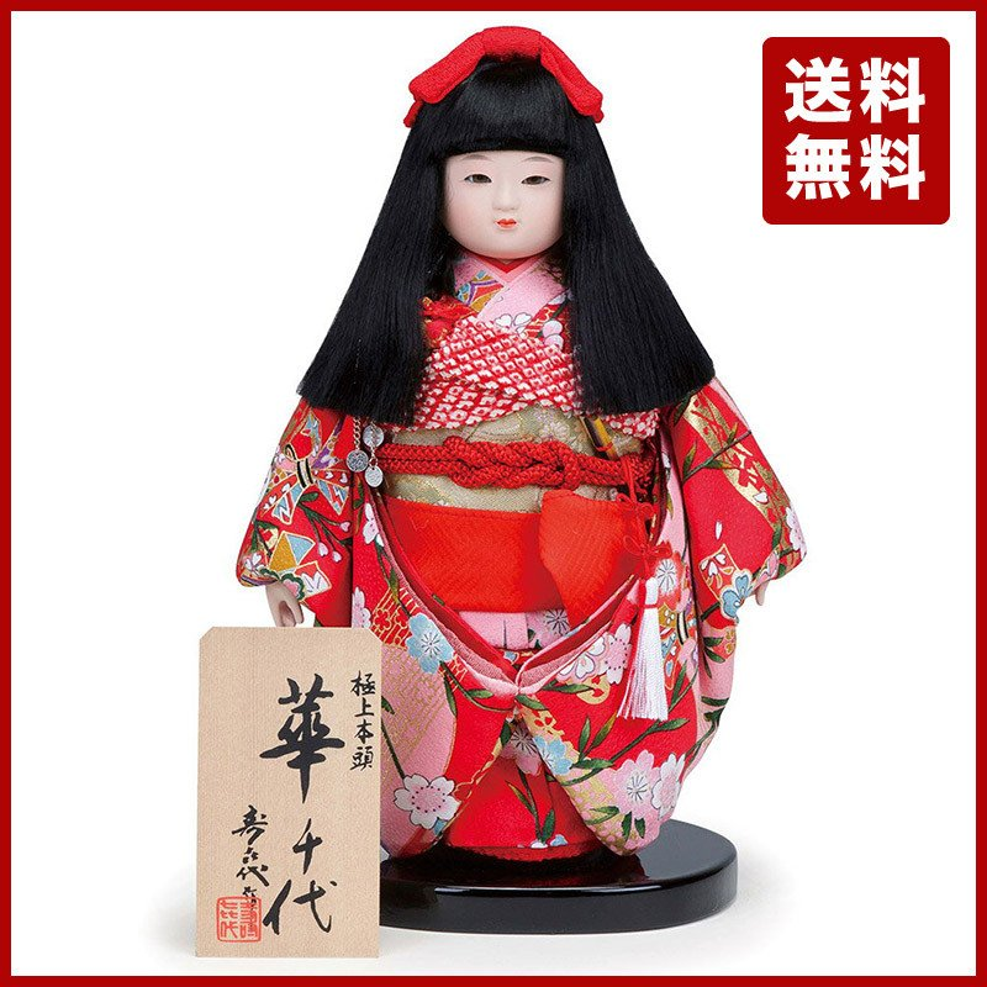 雛人形 スキヨ ひな人形 市松人形 寿喜代作 華千代38 正絹 h303-sk-38