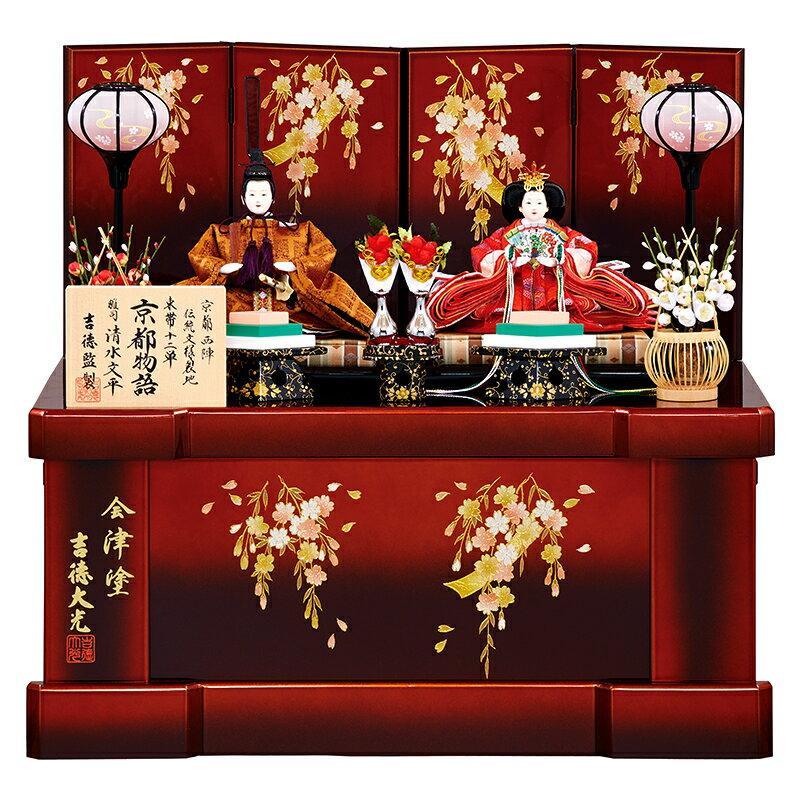 収納飾り 親王飾り 清水文平作 京都物語 小三五親王
