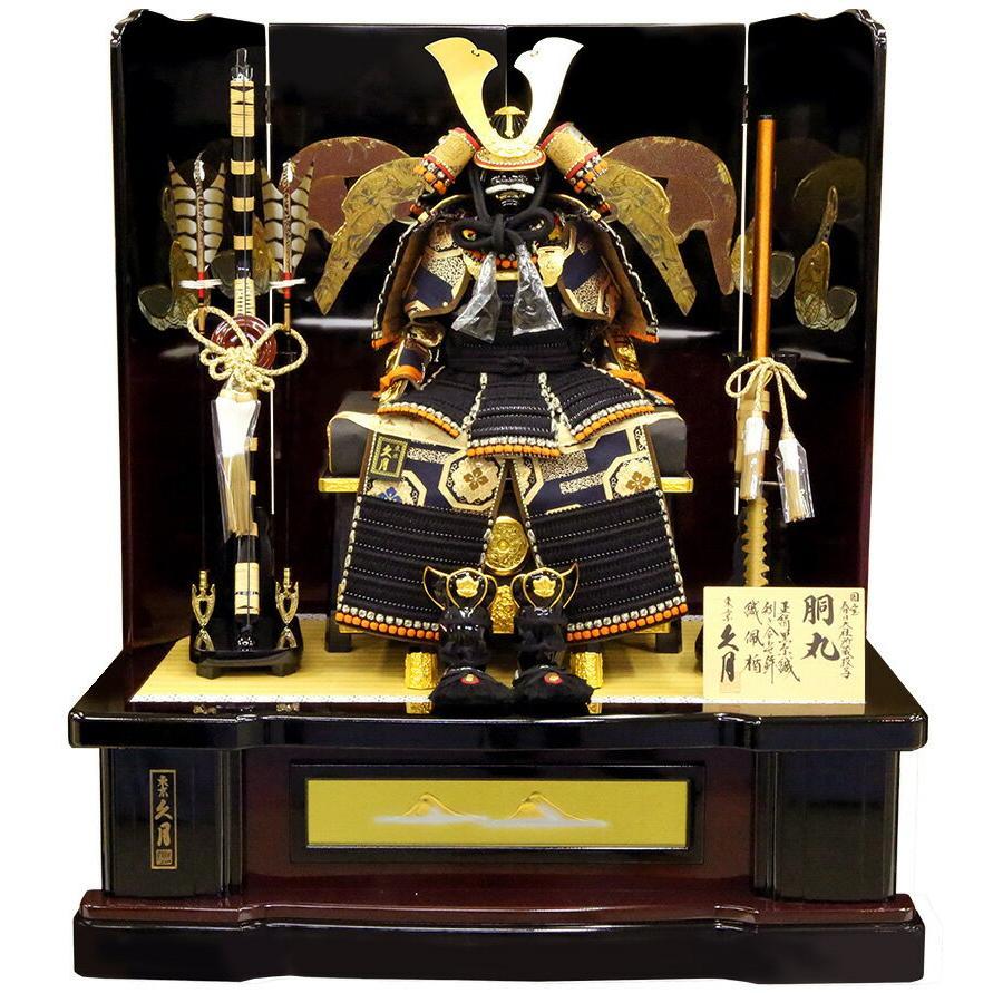高床飾り 国宝 胴丸 10号 正絹黒糸縅 矧ぎ合わせ鉢