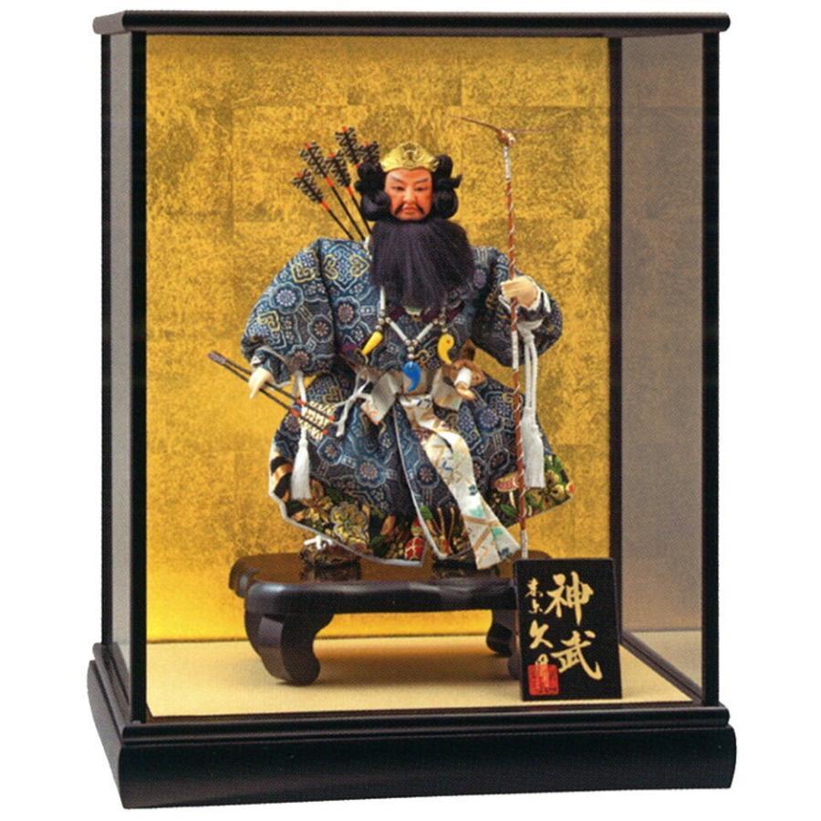 五月人形 久月 神武人形 ケース飾り 武者人形 三五神武ケース入 h305-k-g3505 K-124