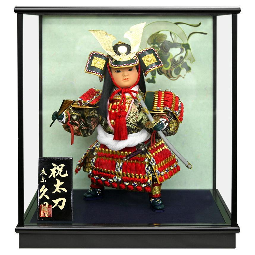 ケース飾り 武者人形 豪貴 祝太刀 8号 慶印8