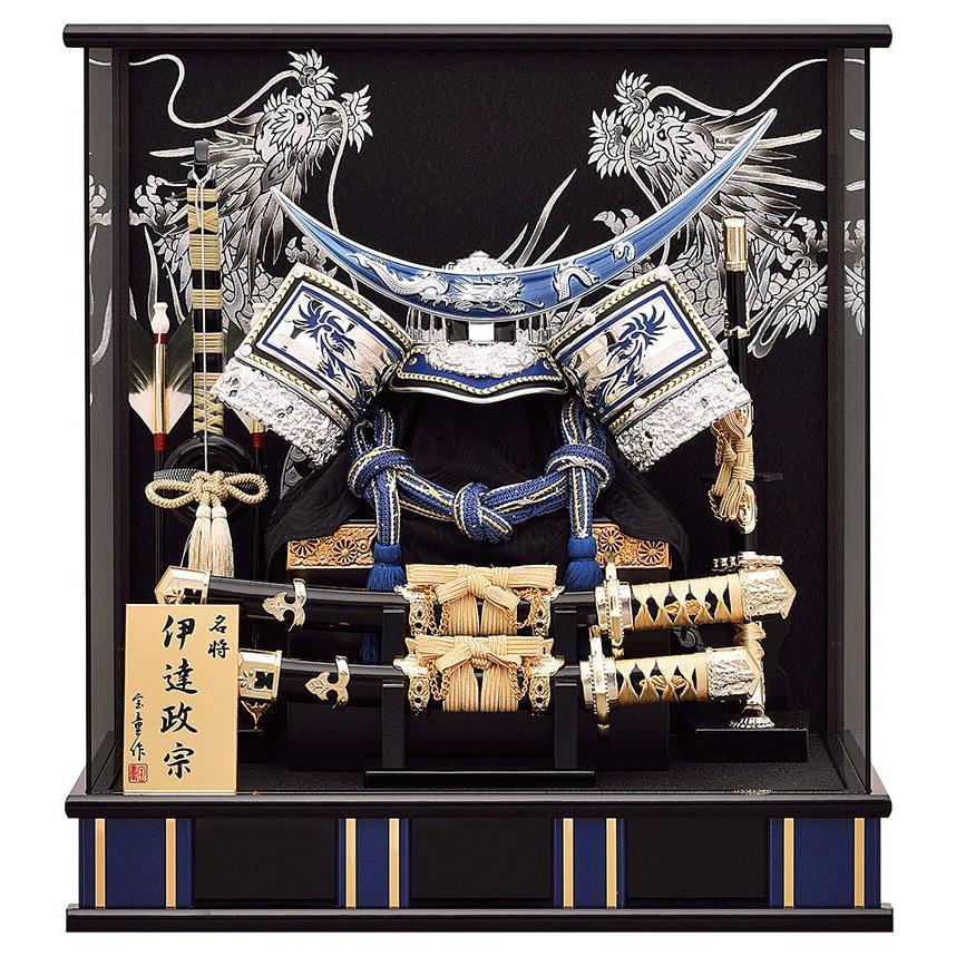 五月人形 伊達政宗 兜ケース飾り 兜飾り 宝童作 青伊達兜 12号 アクリルケース h035-mm-151