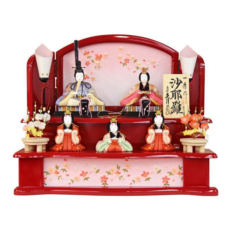 木目込人形飾り 段飾り 五人飾り 一秀作 沙耶雛