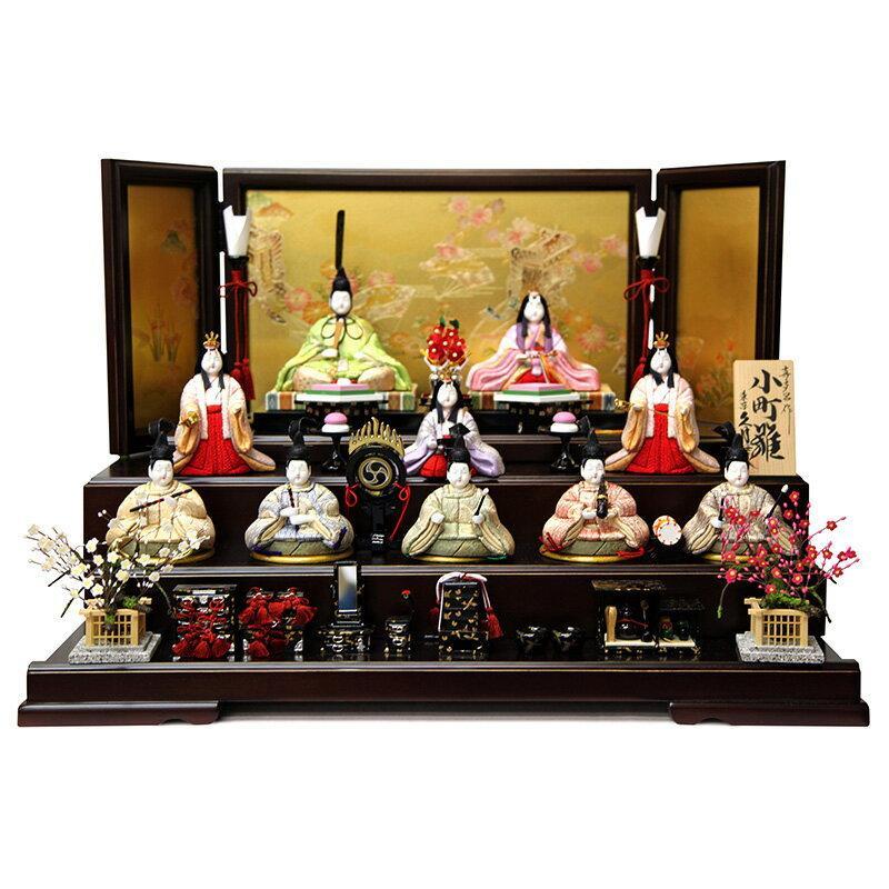 木目込人形飾り 三段飾り 十人飾り 真多呂作 小町雛