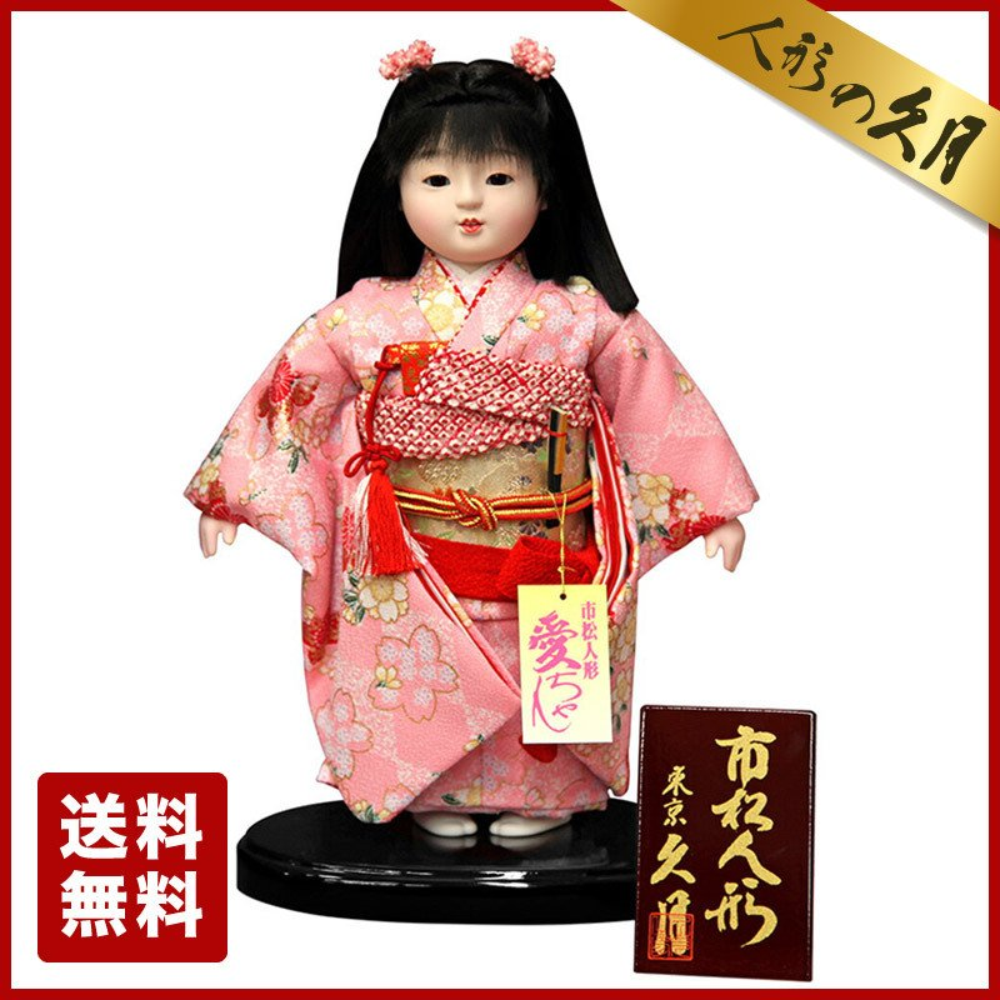 雛人形 久月 ひな人形 雛 市松人形 友禅 h313-k-k636g-3 K-126