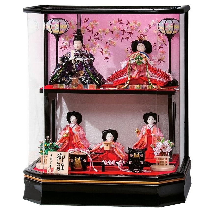 雛人形 平安豊久 ひな人形 雛 ケース飾り 五人飾り 桜子 芥子五人 六角アクリルケース h313-mo-333563 HD-158