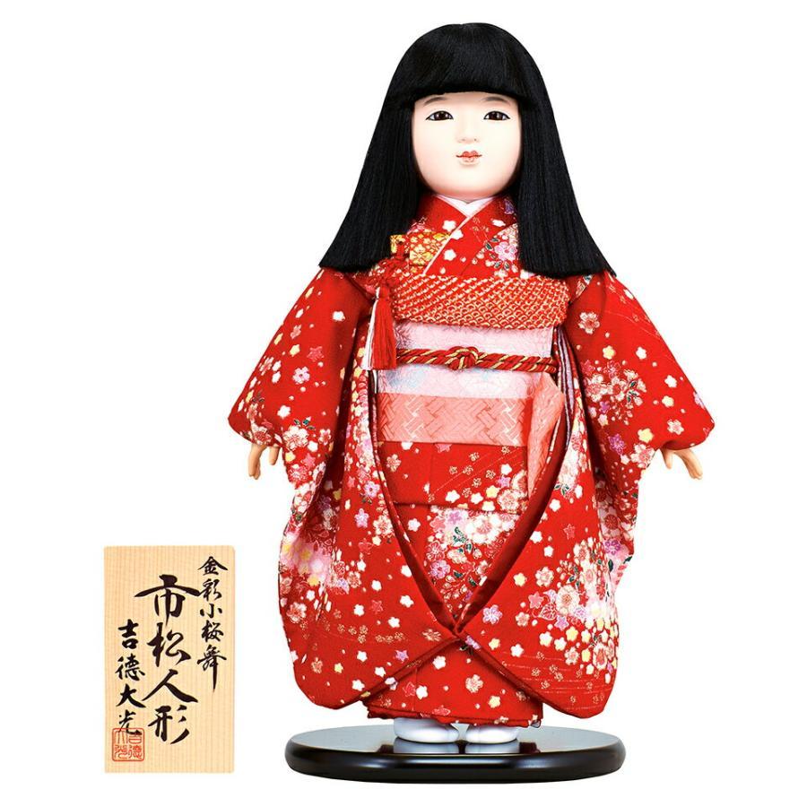 市松人形 童人形 金彩小桜舞 10号
