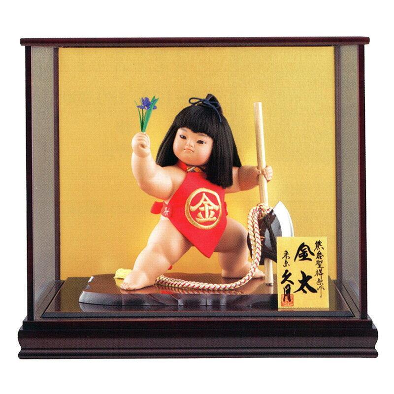 ケース飾り 浮世人形 裸金太 鉞(裸) 10号