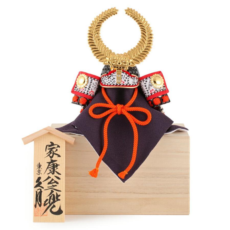 五月人形 久月 徳川家康 兜飾り 兜単品 名将兜 家康公之兜 8号 桐箱入 h315-kcp-r-5895nr