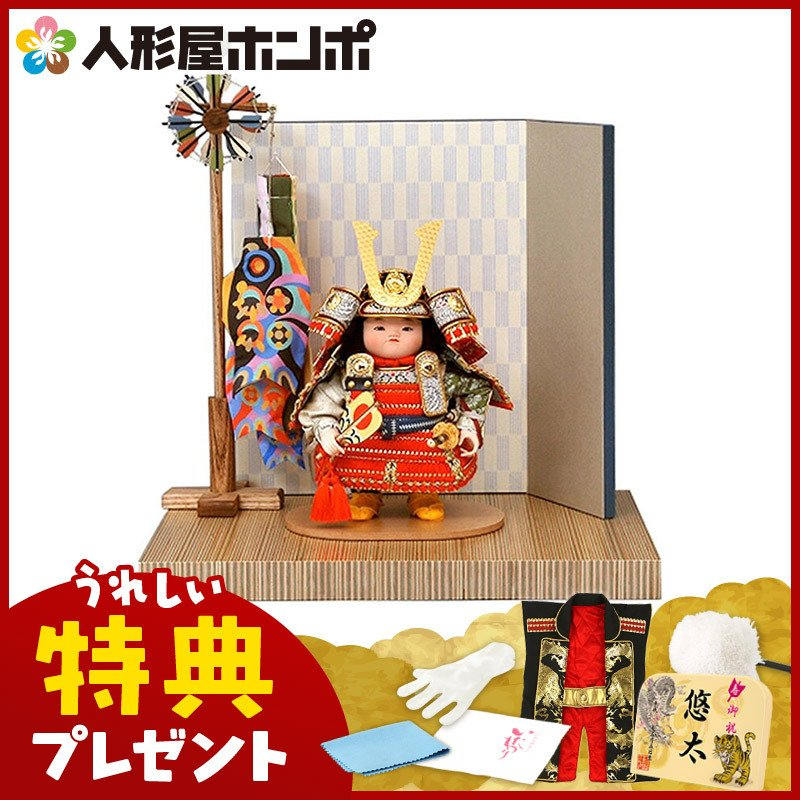 五月人形 幸一光 松崎人形 子供大将飾り 平飾り 鷹丸 たかまる 金小札 正絹 紅赤威 ペーパーウッド飾台 片袖二曲屏風 鯉幟付 h275-koi-5030