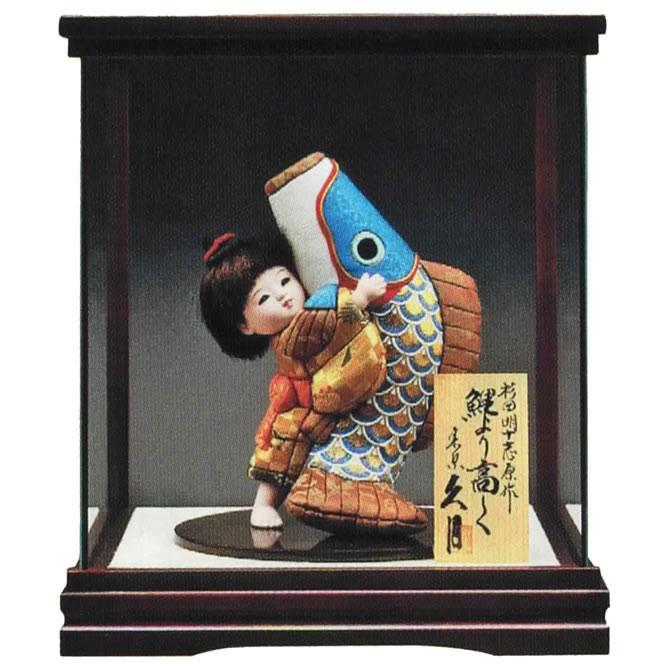 ケース飾り 木目込人形飾り 浮世人形 鯉より高く