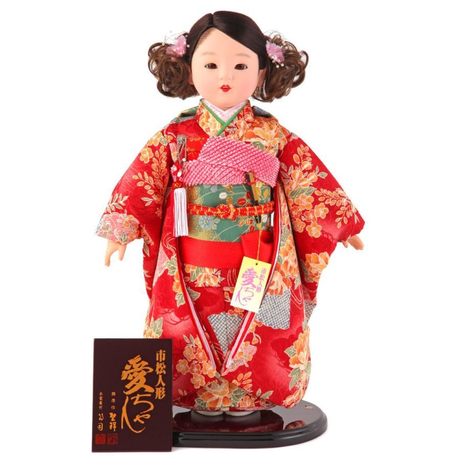 雛人形 ひな人形 市松人形 童人形 人形単品 熊倉聖祥原作 着付公司 愛ちゃん 13号 mi-kj-130210-95a-k