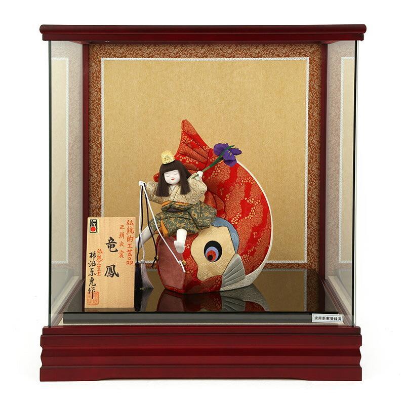 五月人形 ケース飾り 柿沼東光 木目込み人形 竜鳳 h265-mi-kt5-1538-1500