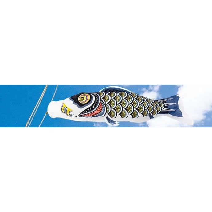 こいのぼり 村上鯉 鯉のぼり ベランダ用 スタンダードホームセット 1.5m ナイロンゴールド 金粉刷込 五色吹流し mk-110-524 2508-honpo 04