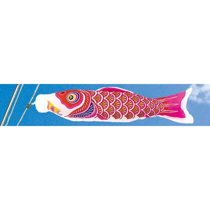 こいのぼり 村上鯉 鯉のぼり ベランダ用 スタンダードホームセット 1.5m ナイロンゴールド 金粉刷込 五色吹流し mk-110-524 2508-honpo 05