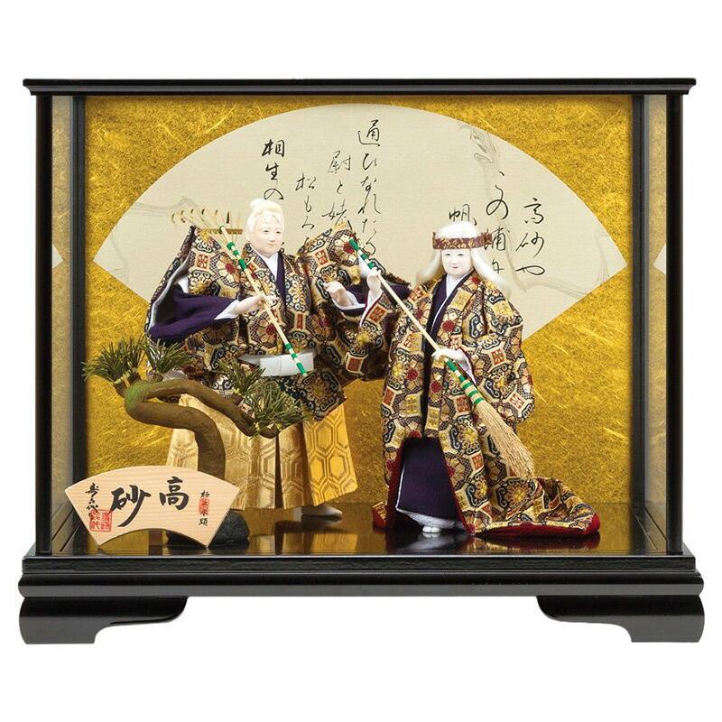 雛人形 スキヨ ひな人形 ケース飾り 浮世人形 寿喜代作 高砂4316 西陣織 h303-sk-4316