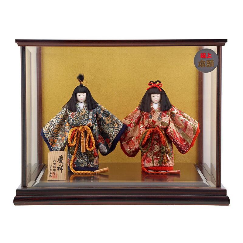 ひな人形 雛人形 親王飾り ケース飾り 立雛 sk-aoi-47161