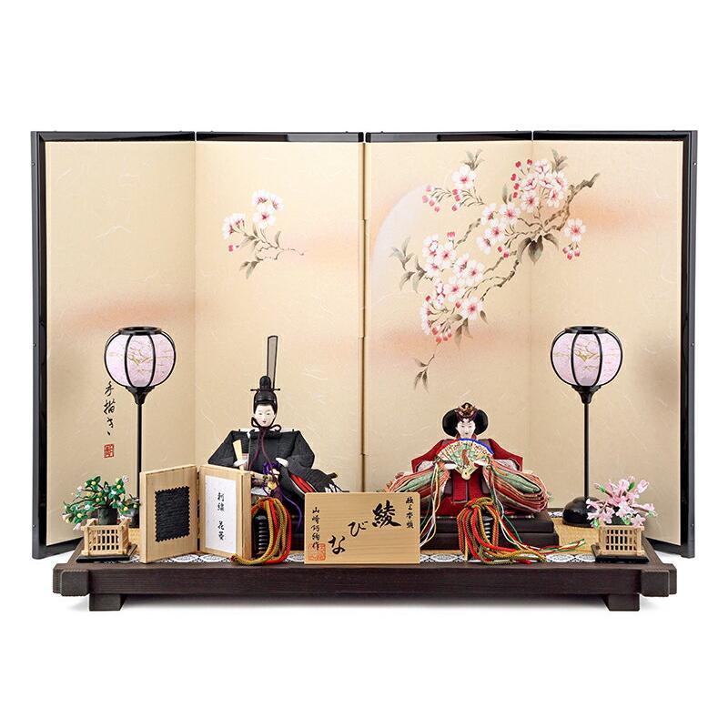雛人形 寿喜代 ひな人形 スキヨ 親王飾り 平飾り 山崎巧絢作 綾びな sk-aya-37447es