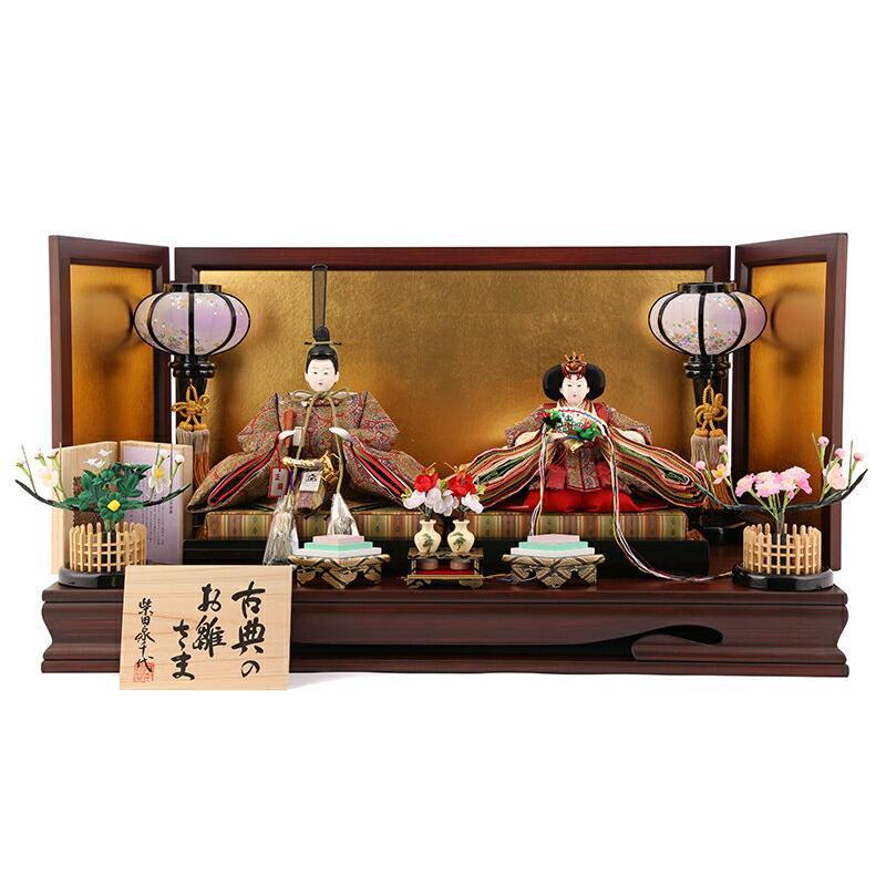 ひな人形 雛人形 親王飾り 平飾り sk-koten73-9119es