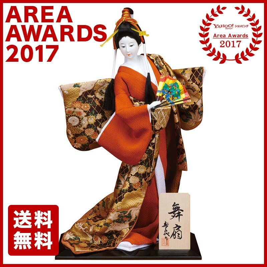 日本人形 尾山人形 人形単品 寿喜代作 舞扇 金らん 10号 sk-o1592