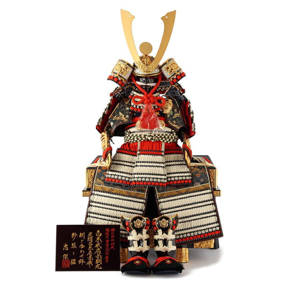 五月人形 鎧単品 鎧飾り 忠保作 白糸威肩赤胴丸 正絹白糸肩赤威し 紗張り櫃 td-akadoumaru-8