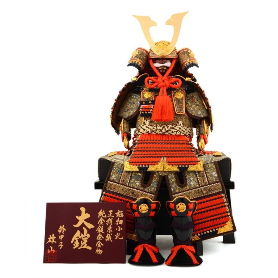 五月人形 鎧飾り 鎧単品 雄山作 大鎧 俊 7号 正絹朱赤糸縅 h265-yu-shu0701