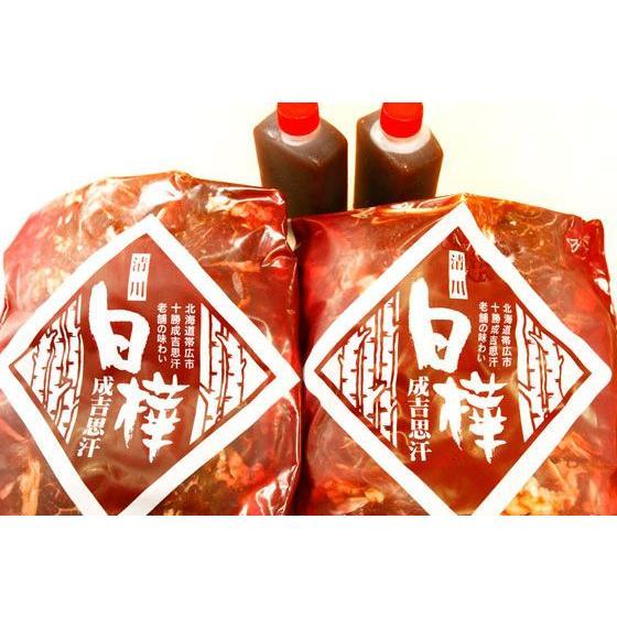 【同梱不可】帯広 白樺ジンギスカン 満ぷくセット 冷蔵便 (BBQ バーベキュー)セット|2983|03