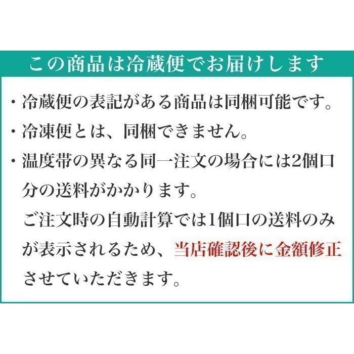 スモークササミ-130g スモークチキン 鶏ささみ燻製 筑波ハム 国産鶏  茨城県 特産品 名物商品|29886|06