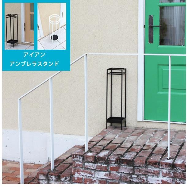 シンプルでスタイリッシュな鉄製アンブレラスタンド 玄関をオシャレみせるスッキリ傘たて スチールかさ立 送料無料