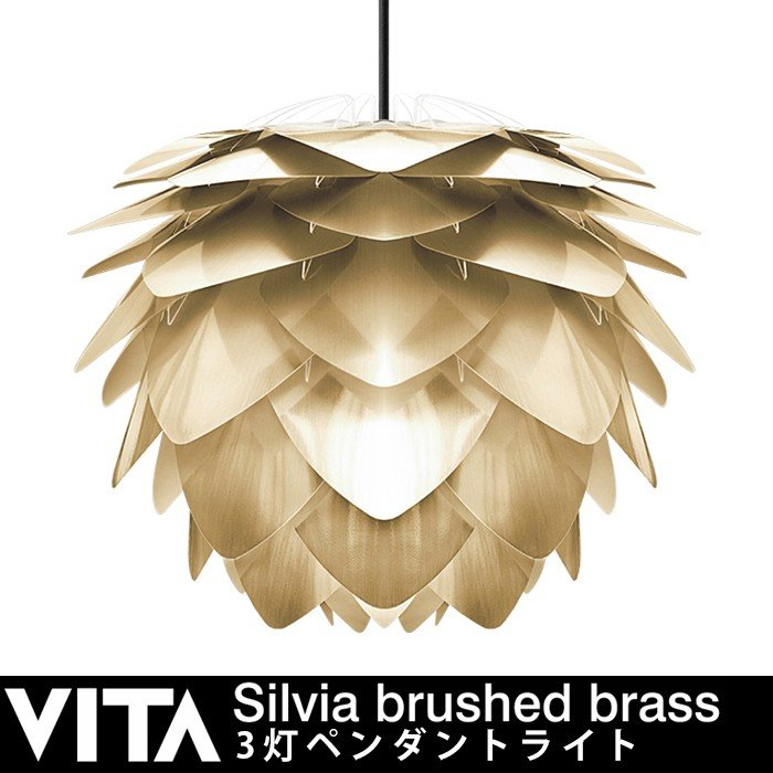VITA Silvia Brushed Brass (3灯ペンダントライト) ルームライト 室内照明 北欧 北欧 北欧 ショールーム 展示場 ディスプレイ 328