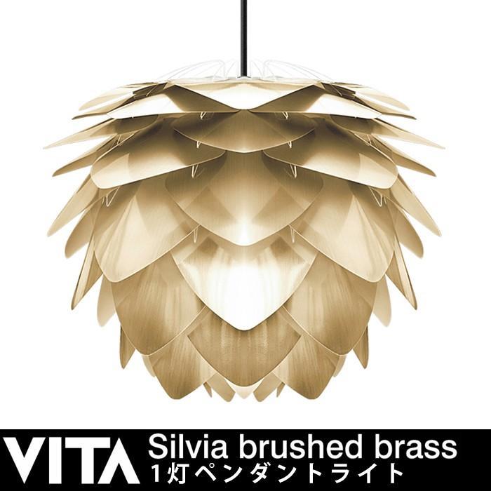 VITA Silvia Silvia Silvia Brushed Brass (1灯ペンダントライト) ルームライト 室内照明 北欧 ショールーム 展示場 ディスプレイ 6cf